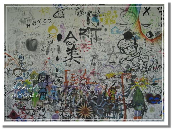 P980227-後山 (180).jpg