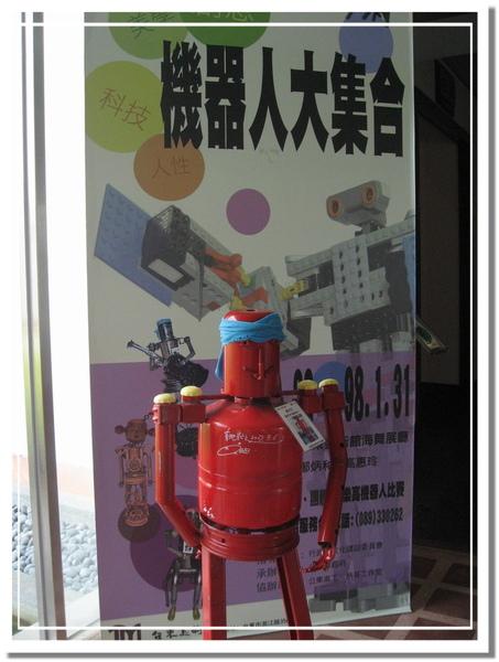 P980227-後山 (179).jpg