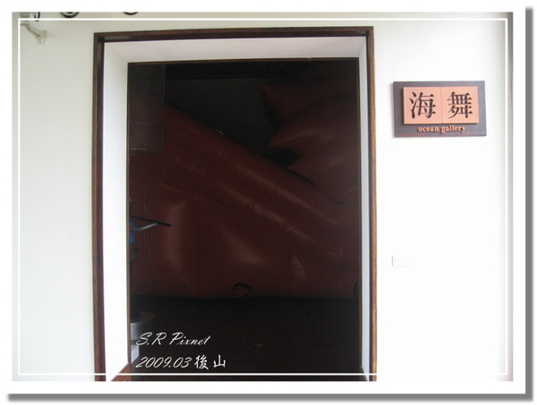 P980227-後山 (177).jpg