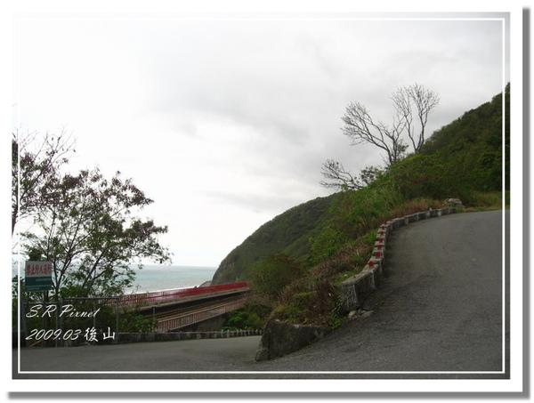 P980227-後山 (226).jpg