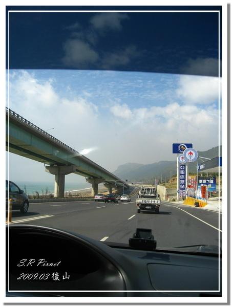 P980227-後山 (223).jpg