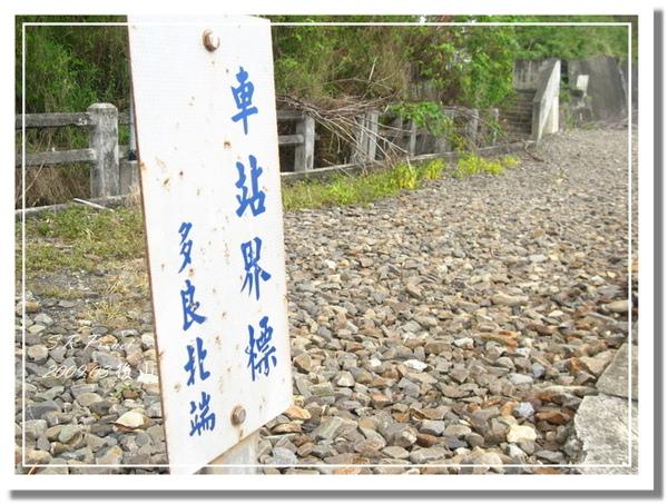 P980227-後山 (213).jpg