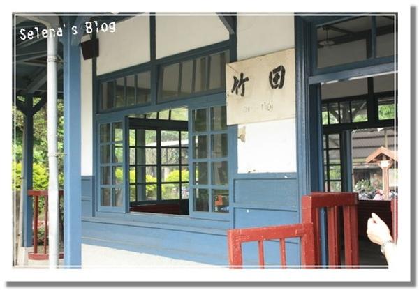 P911 竹田車站 (21).JPG
