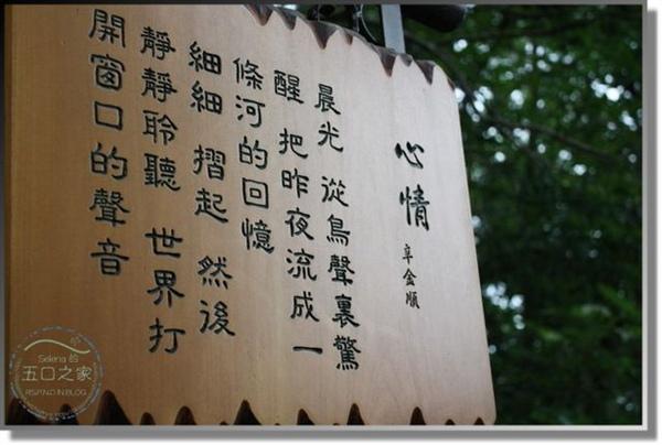 苗栗三義 (2).jpg