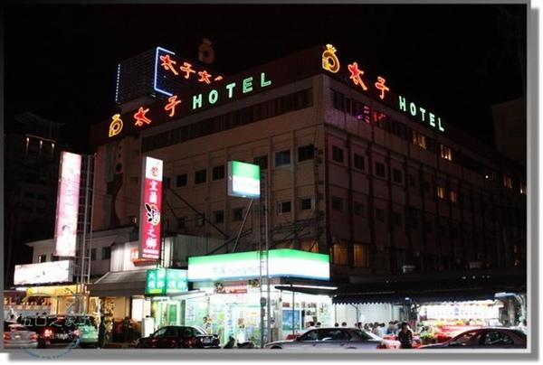 礁溪太子飯店 (4).jpg