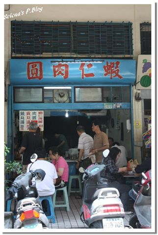 P600 國華街小吃 (5).JPG