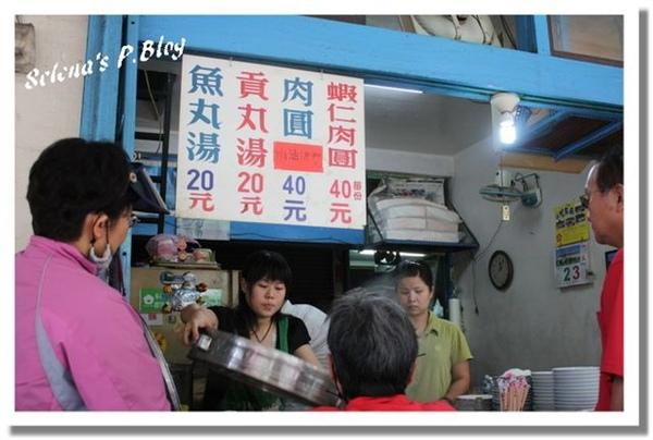 P600 國華街小吃 (9).JPG