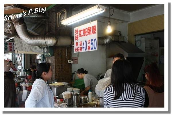 P600 國華街小吃 (13).JPG