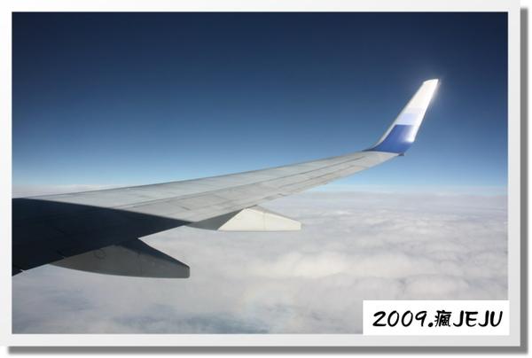 2009瘋濟洲-出發 (21).JPG