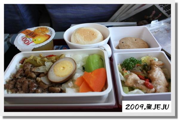 2009瘋濟洲-出發 (19).JPG
