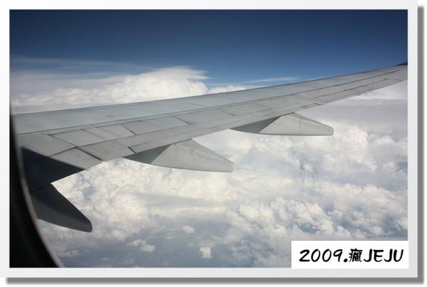 2009瘋濟洲-出發 (18).JPG