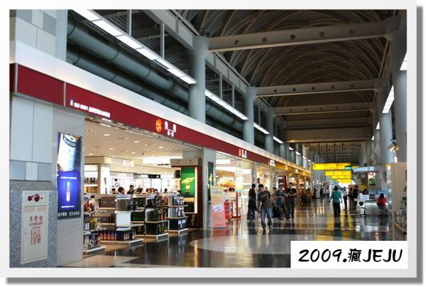 2009瘋濟洲-出發 (15).JPG