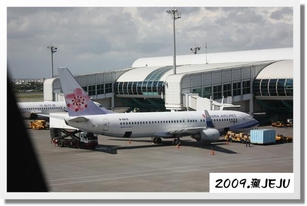 2009瘋濟洲-出發 (13).JPG