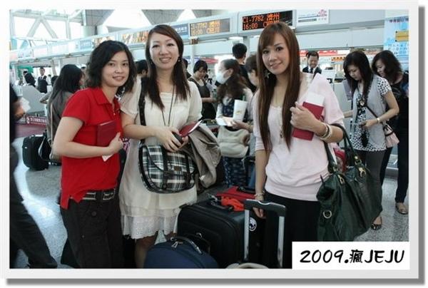 2009瘋濟洲-出發 (10).JPG