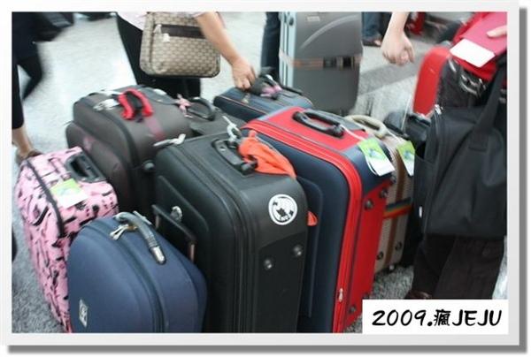 2009瘋濟洲-出發 (9).JPG