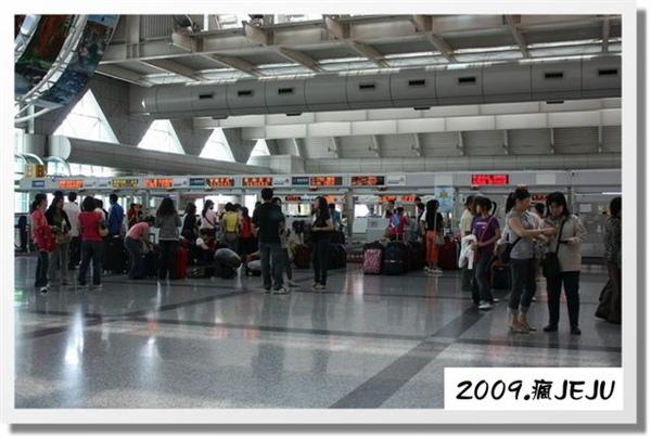 2009瘋濟洲-出發 (2).JPG