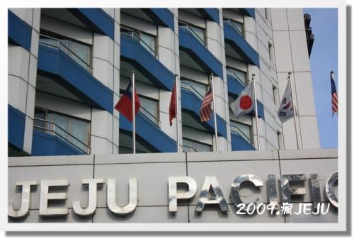 住-太平洋飯店.JPG