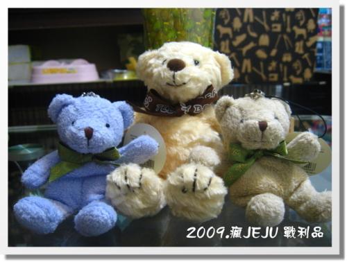 2009.瘋濟州紀念品 (15).JPG