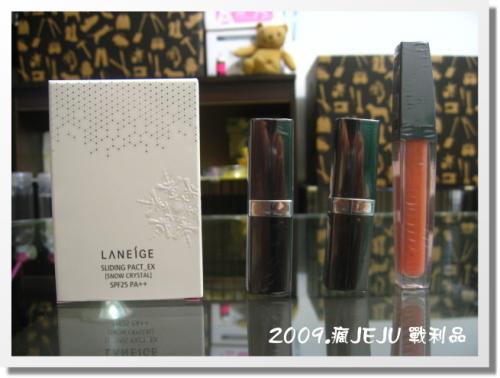 2009.瘋濟州紀念品 (13).JPG