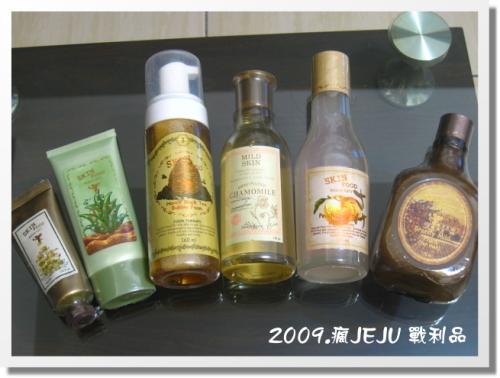 2009.瘋濟州紀念品 (11).JPG