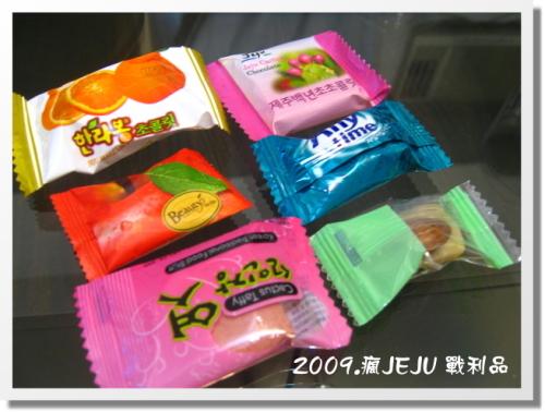 2009.瘋濟州紀念品 (4).JPG