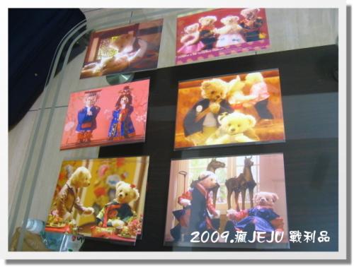 2009.瘋濟州紀念品 (2).JPG