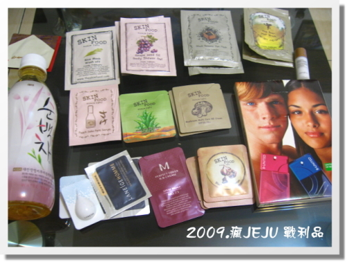 2009.瘋濟州紀念品.JPG
