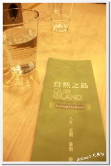 980620  高雄幫自然之島聚餐 (11).JPG