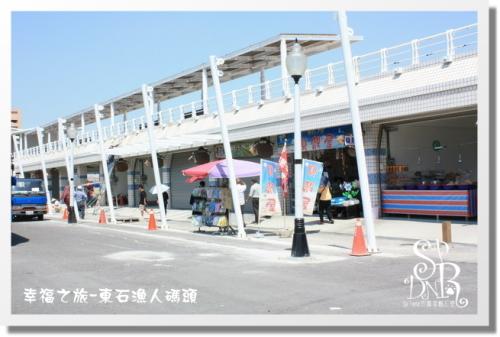 980709幸福巴士之旅 (76).JPG