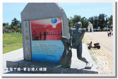 980709幸福巴士之旅 (77).JPG