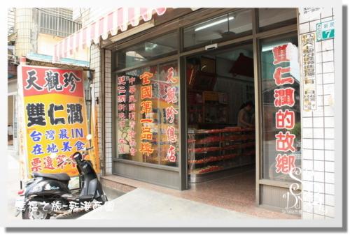 980709幸福巴士之旅 (54).JPG