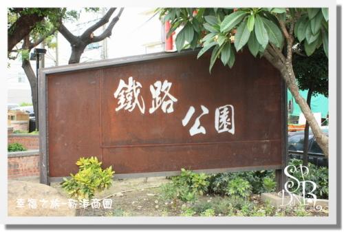 980709幸福巴士之旅 (60).JPG