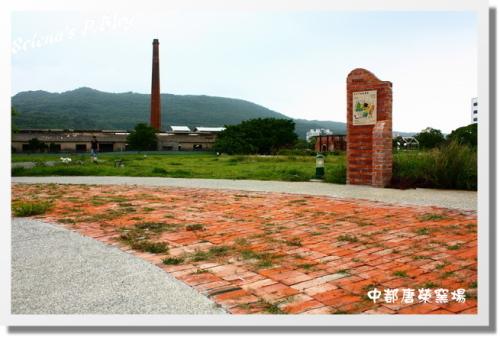 980712中都窯場 (7).JPG