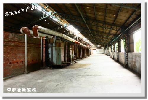 980712中都窯場 (9).JPG