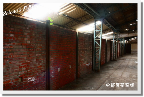 980712中都窯場 (12).JPG