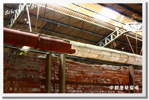980712中都窯場 (13).JPG