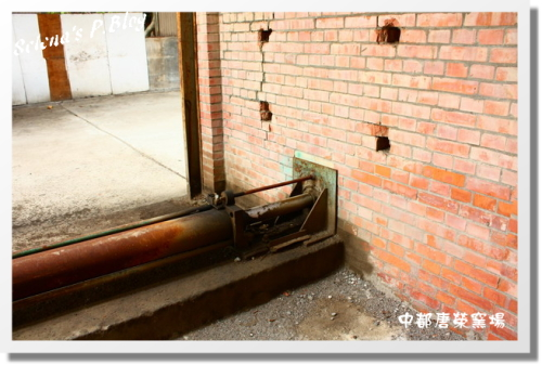 980712中都窯場 (15).JPG