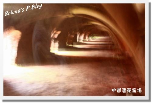 980712中都窯場 (25).JPG