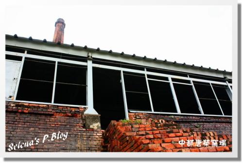 980712中都窯場 (31).JPG