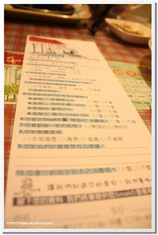 P825 小萱的店-橋頭店 (12).jpg