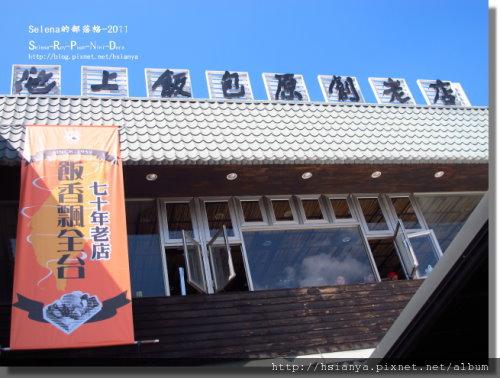 P0227悟饕午餐 (9).jpg
