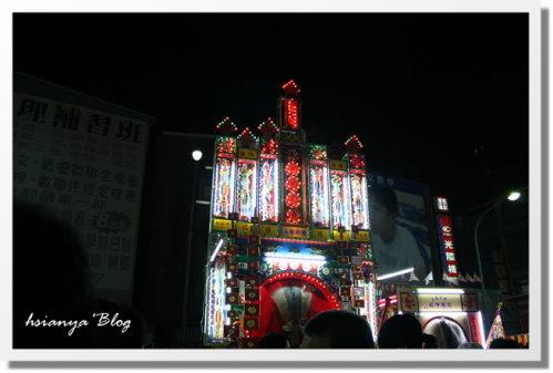 9809盂蘭盆盛會 (3).JPG