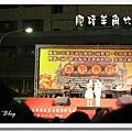 9809盂蘭盆盛會 (5).JPG