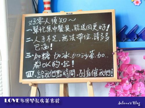 P愛上布諾閣- (13).JPG