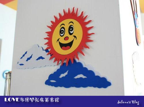 P愛上布諾閣- (15).JPG