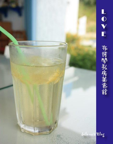 P愛上布諾閣- (17).JPG