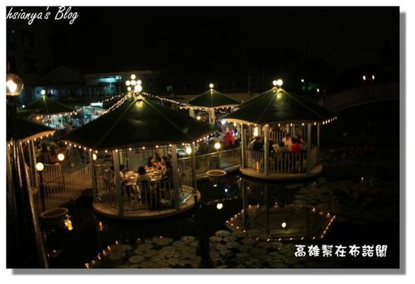 981115翠湖山莊 (9).jpg