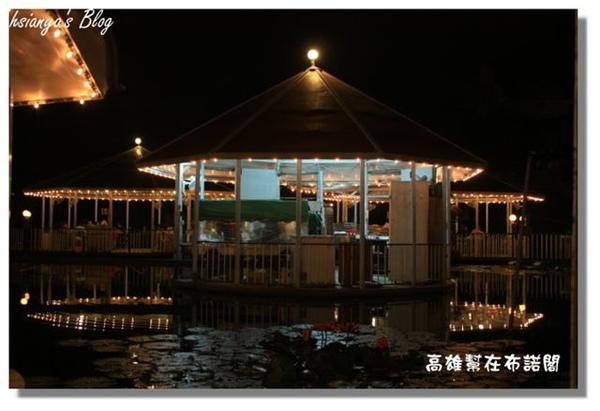 981115翠湖山莊 (1).jpg