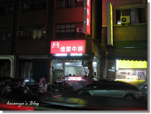 9812高雄美食.JPG