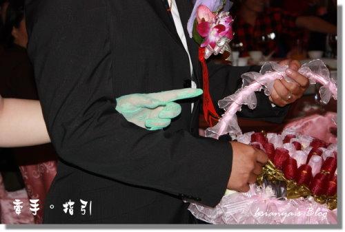P981124小君結婚.JPG